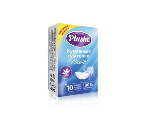 Платочки Бумажные Plushe Classic Standart 10 шт.