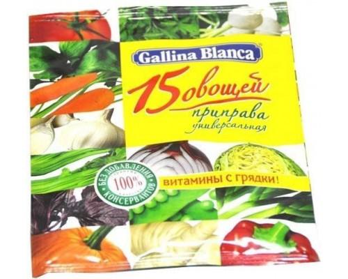Приправа  Gallina Blanca 15 овощей 75гр